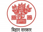 Bihar Police Recruitment For 902 Forest Guards Vacancies