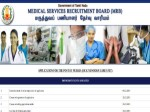 Tamil Nadu Medical Services Recruitment For 520 Nurses Apply Before 20 February