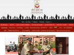 Bsf Recruitment 2019 For Pilots Engineers And Logistic Officers Application Starts From March