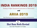 Nirf Rankings 2019 Explore Ariia 2019 And Top 10 Overall Rankings