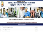 Tnmrb Recruitment 2019 For 353 Pharmacists Earn Up To 1 Lakh Per Month Apply Before April