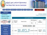 Tnpsc Recruitment 2019 For 49 Drug Inspectors And Junior Analysts Earn Up To Rs 1 Lakh Per Month