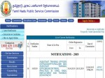 Tnpsc Recruitment 2019 For Assistant Training Officers Earn Up To Rs 1 13 Lakh Per Month
