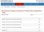 Kerala Police Recruitment 2019 Apply Offline For 63 Sports Personnel Before June