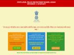 Assam Police Recruitment 2019 For 2000 Contractual Vacancies