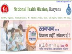 Dhfws Haryana Recruitment Apply Offline For 44 Staff Nurse Social Worker Dpc And Other Posts