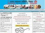 State Health Society Bihar Recruitment For 600 Community Health Officers Earn Up To 40000 A Month