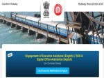 Southern Railway Recruitment 2019 Apply Online For 95 Executive Assistants Deo And Doa Posts