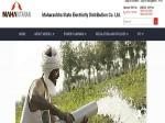 Mahadiscom Recruitment 2019 For 5000 Vidyut Sahayak Posts On Contractual Basis