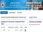 Wcd Bagalkot Recruitment 2019 Apply Online For Anganwadi Workers And Helpers Post Before August