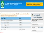 Harco Bank Recruitment Apply Online For 978 Clerks Accountants And Asst Managers Post