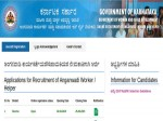 Wcd Raichur Recruitment 2019 Apply Online For 119 Anganwadi Workers And Helpers Post