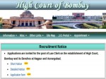 Bombay High Court Recruitment Apply Offline For 51 Law Clerks Post Before October
