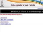 Icds Bihar Vacancy Apply Online For 467 Anganwadi Sevika And Sahayika Posts Before September
