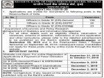 Rbi Recruitment Apply Online For 199 Grade B Posts Earn Up To Rs 62400 Per Month