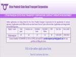 Upsrtc Vacancy Apply Online For 111 Contract Operators Post Before September