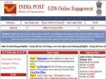 India Post Recruitment Apply Online For 5476 Gramin Dak Sevaks Post Before November