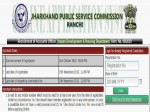 Jpsc Recruitment Apply Online For Accounts Officers Post Earn Up To Rs 34800 Per Month
