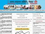Bihar State Health Society Recruitment 2019 For 1311 Pharmacist Vacancies