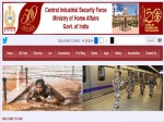 Cisf Recruitment 2019 Apply Offline For 300 Head Constables Gd Post Under Sports Quota