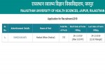 Rajasthan University Of Health Sciences Apply Online For 737 Medical Officers Post In Ruhs