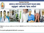 Tnmrb Recruitment Apply Online For 1508 Laboratory Technicians Grade Iii Post Before December
