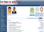 Udhd Bihar Apply Online For 463 Junior Engineers Civil Electrical And Mechanical Posts