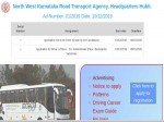 Ksrtc Jobs Apply Online For 2814 Drivers And Driver Cum Administrators Post Before January