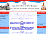 Up Police Constable Admit Card 2019 For Physical Pet Pst And Document Verification