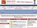 West Bengal Postal Circle Apply Online For 5778 Gramin Dak Sevaks Post