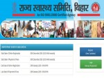 Bihar State Health Society Apply Online For 600 Anm And Lab Technicians Post Before January