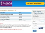 Karnataka Bank Careers Apply Online For Officers Scale I Posts Earn Up To Rs