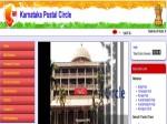 Karnataka Postal Circle Apply Offline For 44 Postman Junior Accountant And Assistant Posts