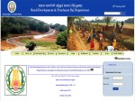 Tnrd Recruitment 2020 For Road Inspectors Post Earn Up To Rs 62000 Per Month