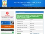 Cooperative Bank Recruitment For 117 Assistants And Junior Assistants Post In Chennai
