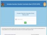 Kseeb Computer Exam Results 2020 Declared Check Karnataka Computer Result Link
