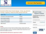 Sebi Recruitment For 147 Officers Grade A Assistant Managers Post Apply Online Before March