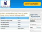 Sebi Recruitment 2020 For 147 Assistant Managers Post Apply Online Before April