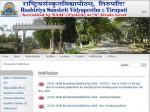 Rashtriya Sanskrit Vidyapeetha Recruitment For Teaching And Non Teaching Posts Apply Before May