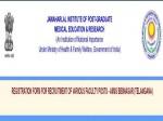 Jipmer Recruitment 2020 For 141 Faculty Posts At Aiims Bibinagar Apply Online Before June