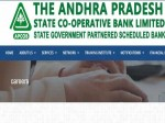 Apcob Recruitment 2020 For Professional Consultants Post Apply Offline Before June