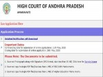 Ap High Court Recruitment 2020 For Technical Staff Posts Apply Online Before May