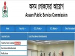 Assam Psc Notification 2020 For 567 Assistant And Junior Engineers Apply Online Before June