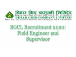 Bihar Grid Recruitment 2020 For Field Engineers And Field Supervisors Apply Offline Before May