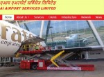 Aiatsl Recruitment 2020 For Assistants Officer Cfo And Manager E Mail Applications Before June