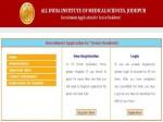 Aiims Jodhpur Recruitment 2020 For 131 Senior Residents Post Apply Online Before July
