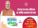 Atma Nirbhar Up Rojgar Abhiyan Pm Modi Launches Mega Jobs Scheme For 1 25 Crore People