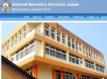 Seba Result 2020 Date And Website How To Check Assam Class 10 Hslc Result