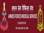 Afms Recruitment 2020 Notification For 300 Ssc Officers Post Apply Online Before August