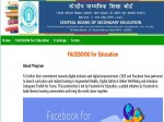 Cbse Facebook For Education Check Online Course Training On Digital Safety And Augmented Reality